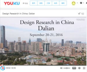 Youku Dalian