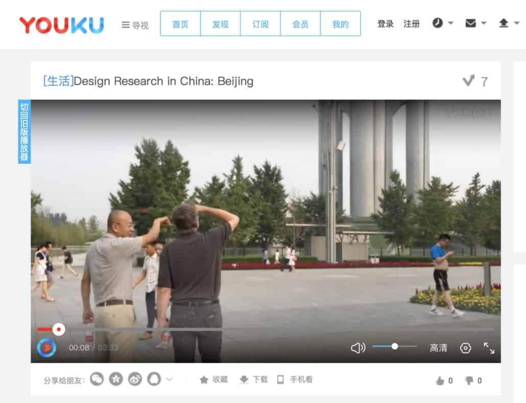 Beijing Design Research